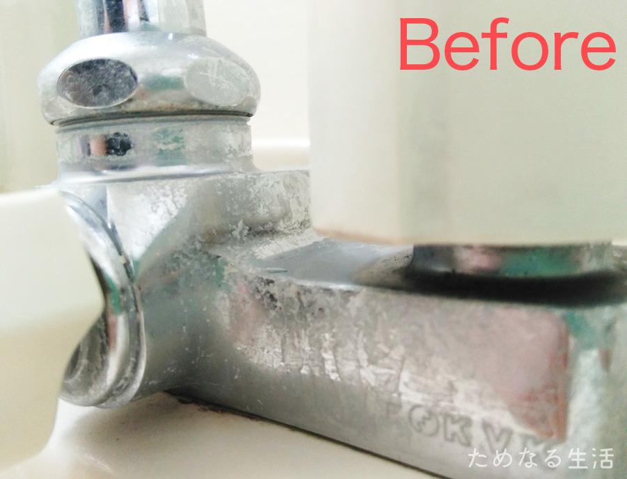 お風呂のカランの水垢