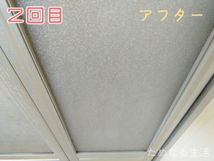 浴室ドアの水垢をサンポールで落とした2回目のアフター