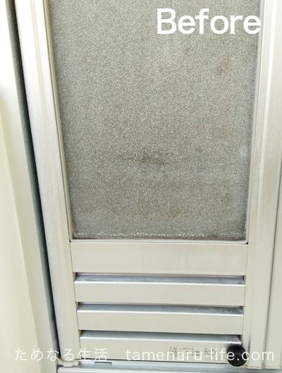 白い水垢で汚れた風呂のドア