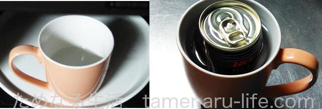 マグカップ湯煎で温めた缶コーヒー