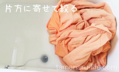 浴槽で洗うこたつ布団